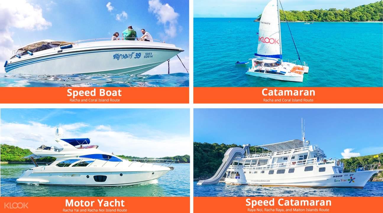 [SALE] Racha Yai, Racha Noi, Coral, or Maiton Island Day Tour from Phuket  by Speedboat, Catamaran or Yacht